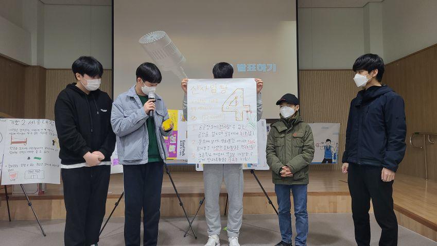 안심종합사회복지관 민주시민교육 사진 - 020.jpg