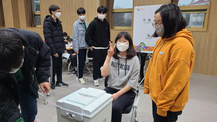 안심종합사회복지관 민주시민교육 사진 - 013.jpg