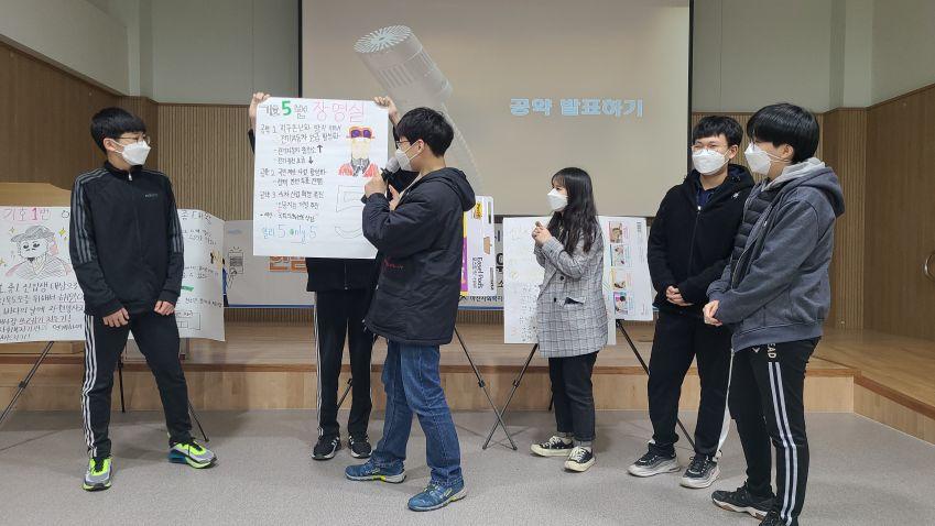 안심종합사회복지관 민주시민교육 사진 - 002.jpg