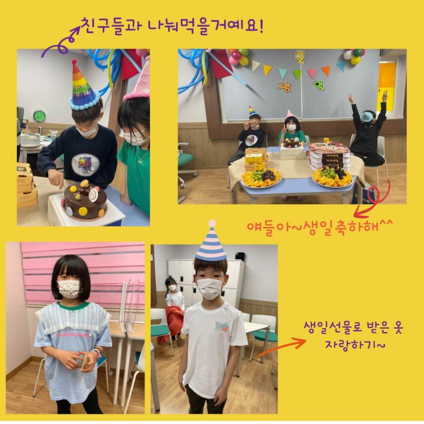 하늘샘-생일파티-004.jpg