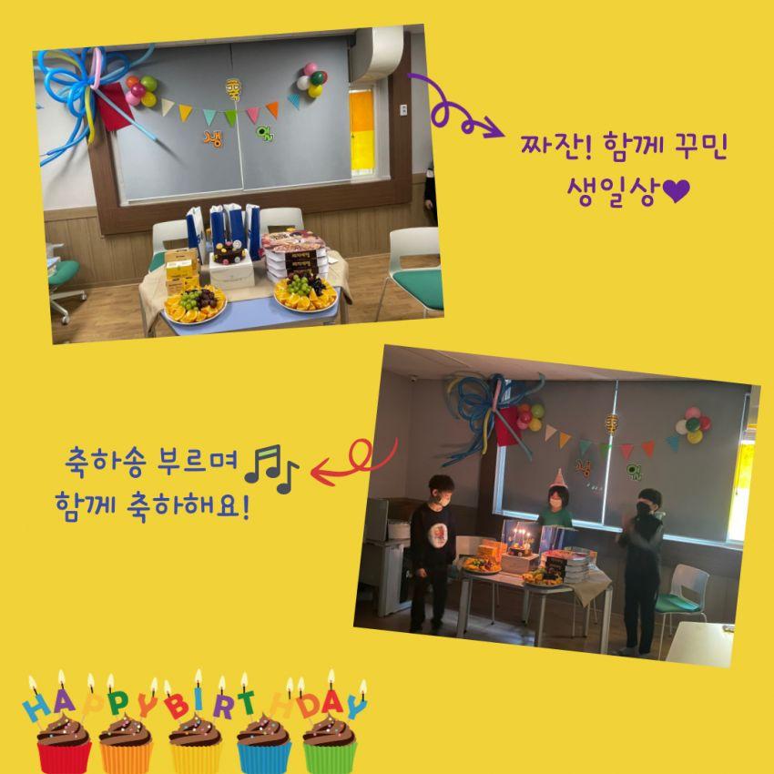 하늘샘-생일파티-003.jpg