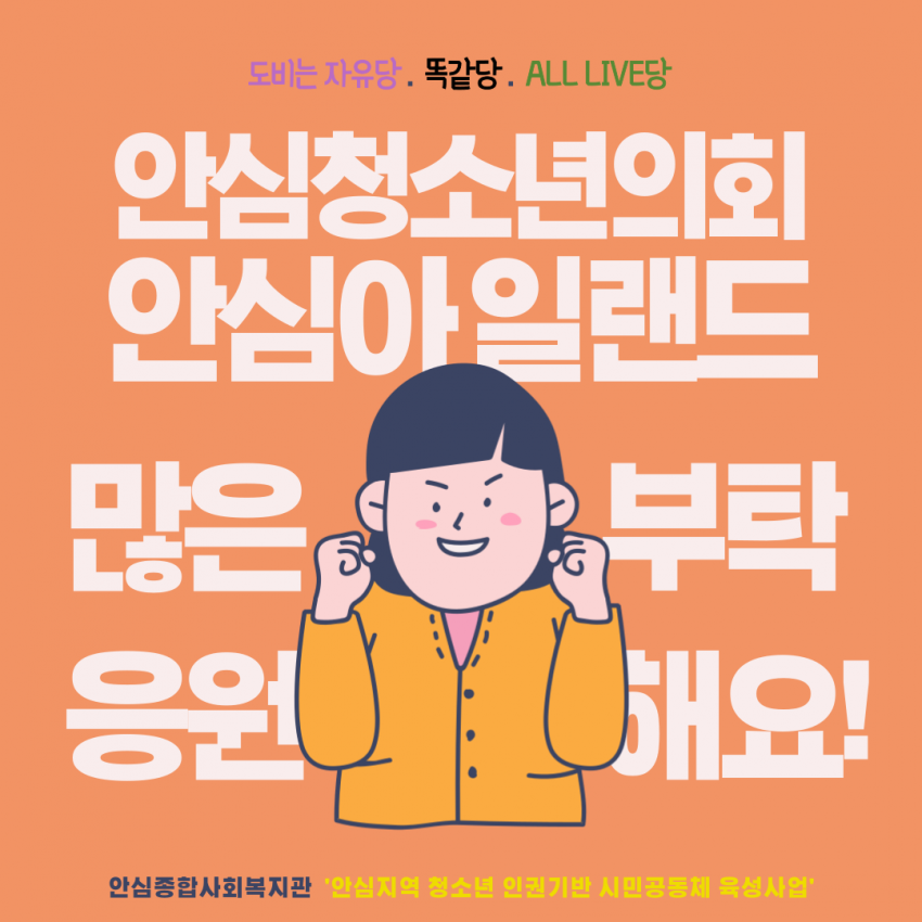 정당별 활동후기 11월 (7).png