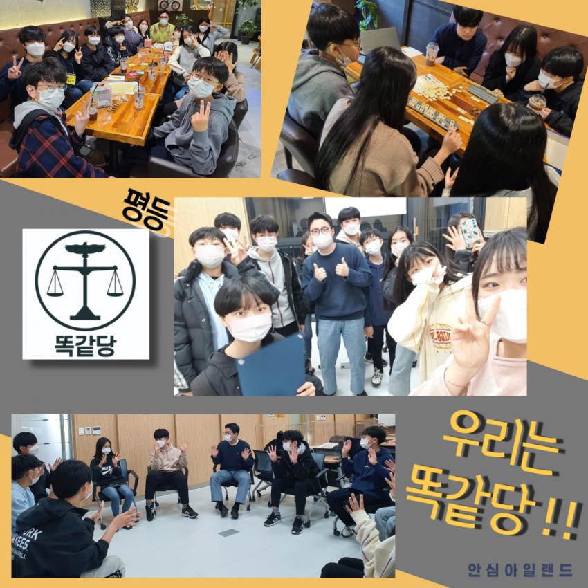 정당별 활동후기 11월 (5).png