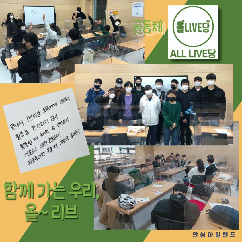 정당별 활동후기 11월 (6).png